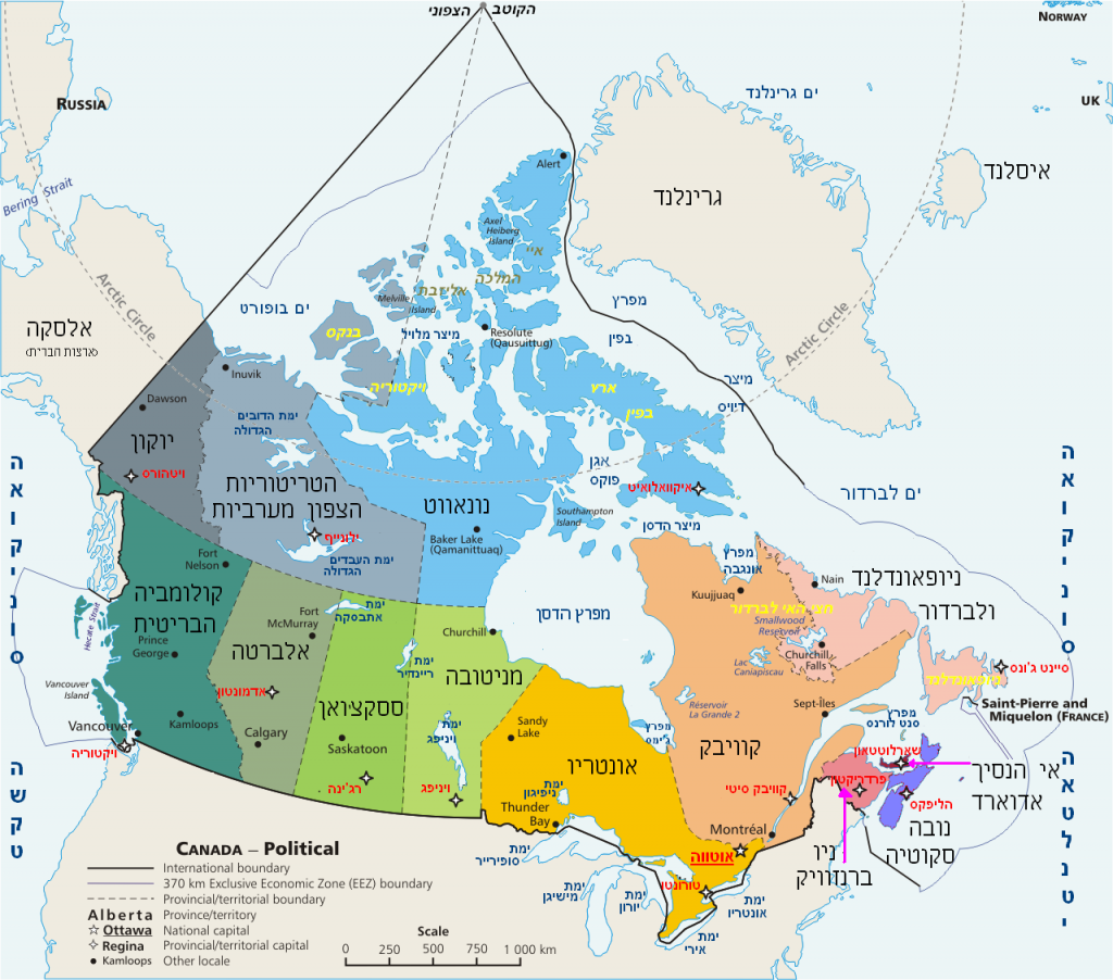 מפה גיאופוליטית של קנדה