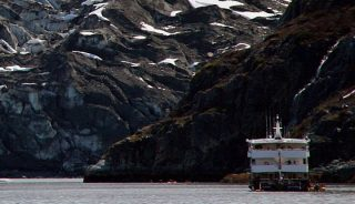 Small ship cruise, Glacier Bay National Park, Alaska
